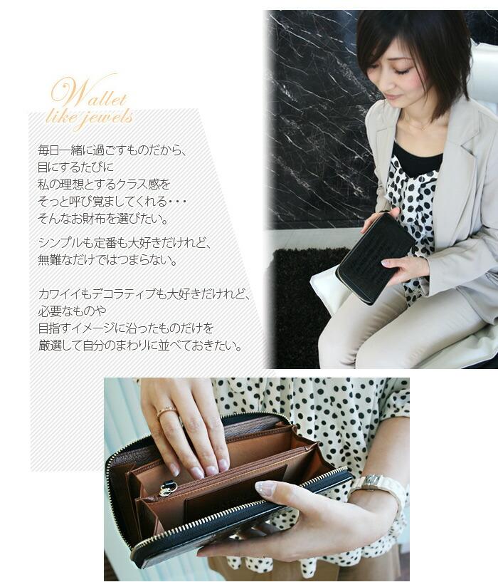 ラウンド財布と毎日過ごしたいから、私の理想とするお財布を選びたい