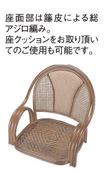 interiornishioka  라쿠텐 일본: 안락의자 고리 버들 등나무 가구 ...
