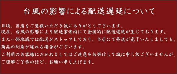送料無料】【お座敷ポット ...
