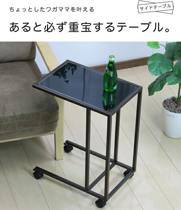 サイドテーブル キャスター 木製 ワゴン