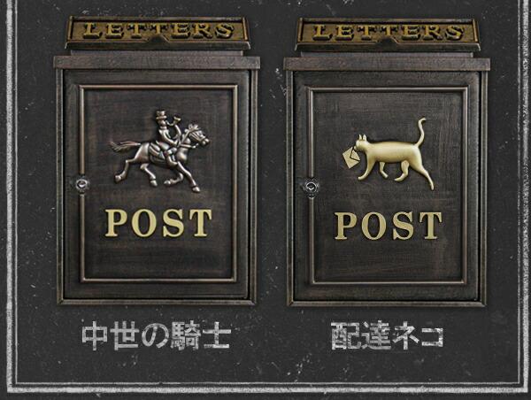 ポスト 郵便受け スタンド ポストスタンド アンティーク