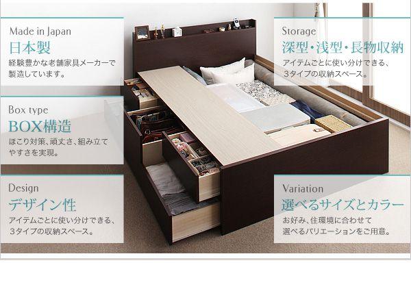 大容量収納が可能な収納ベッド