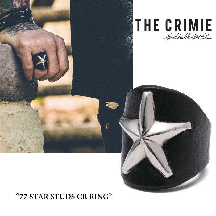 CRIMIE(クライミー)77 STAR STUDS CR RING【2016SUMMER新作】【送料無料】【即発送...