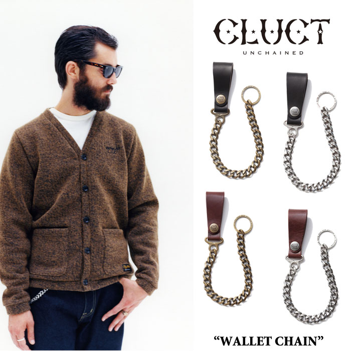 CLUCT(クラクト)WALLET CHAIN【2016HOLIDAY新作】【送料無料】【CLUCTウォレットチ...