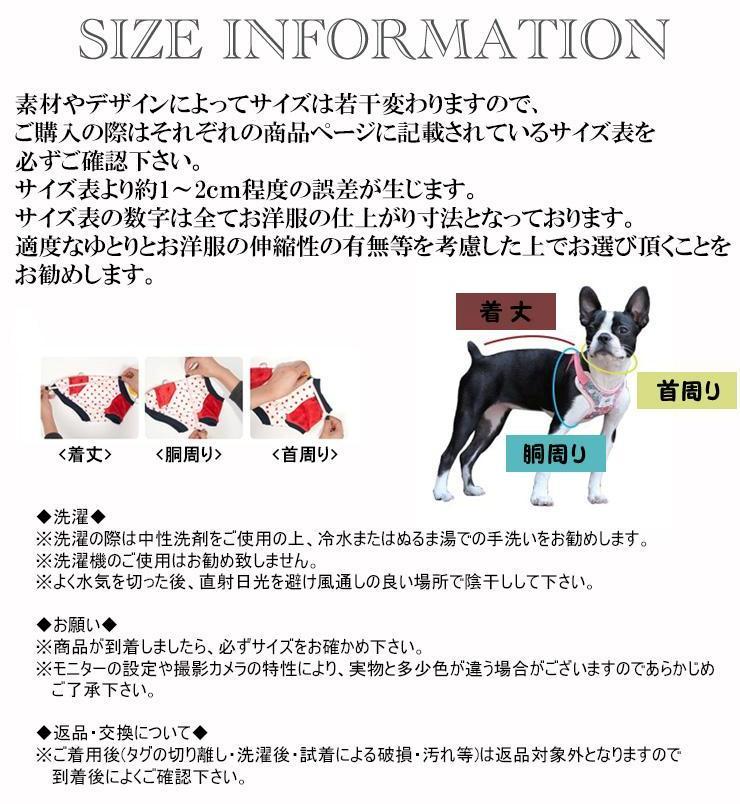 【ドッグウェア】ユニオンジャックのワッペンが付いたオシャレなパーカーが1,980円 (税込)で買える♪