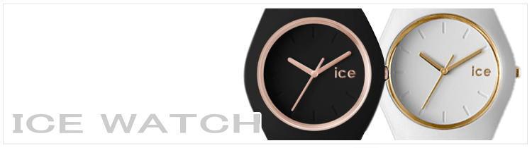 アイスウォッチ ICE WATCH腕時計