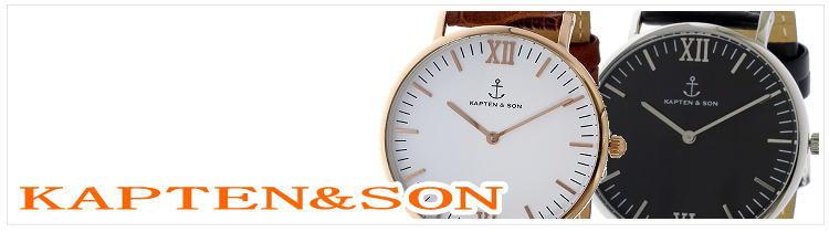 キャプテン&サン KAPTEN&SON 腕時計