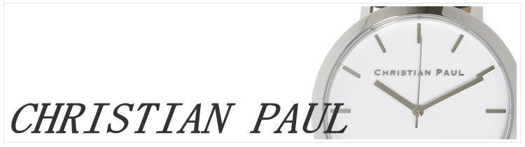 クリスチャンポール CHRISTIAN PAUL 腕時計