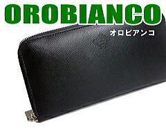 オロビアンコ OROBIANCO 財布