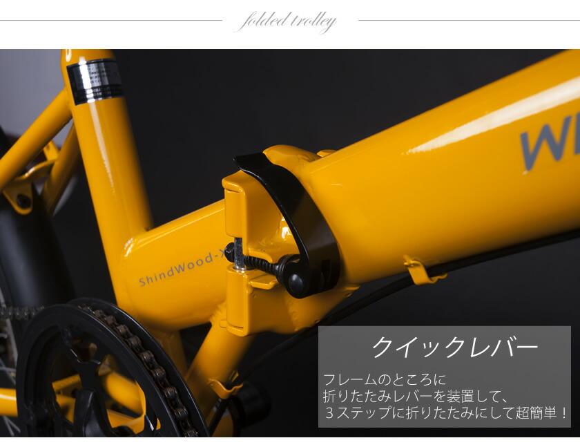 自転車保険 自転車保険 価格 : PL保険付き折り畳み自転車 ...