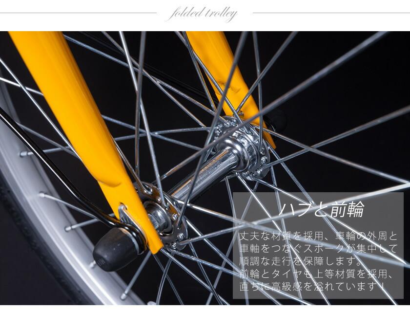 自転車の 子供 自転車 20インチ 軽量 : 折りたたみ自転車 20インチ軽量 ...