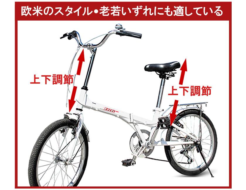 自転車 折りたたみ自転車 20 ...