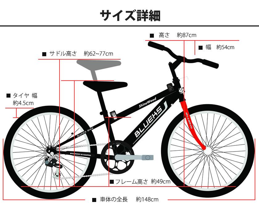 ... 自転車 2015new 子供 自転車 2015new