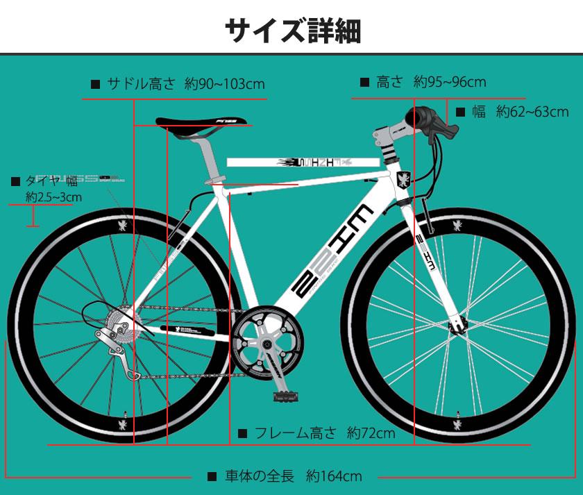 自転車の 自転車 軽量 : ... 自転車 2015new 子供 自転車 2015new