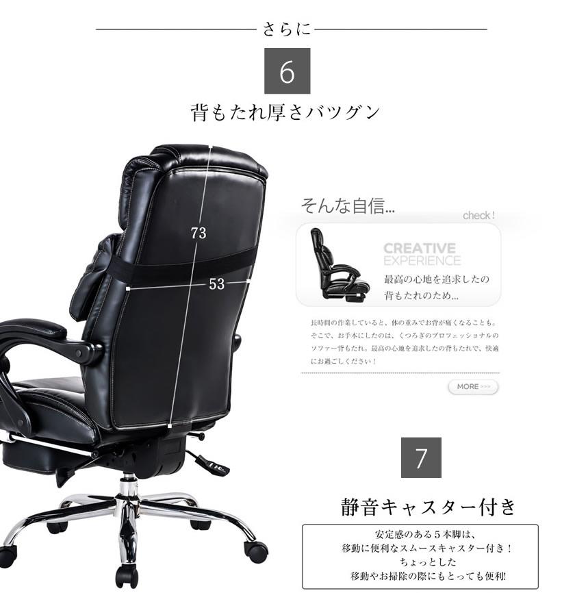 170度リクライニング 椅子 ...