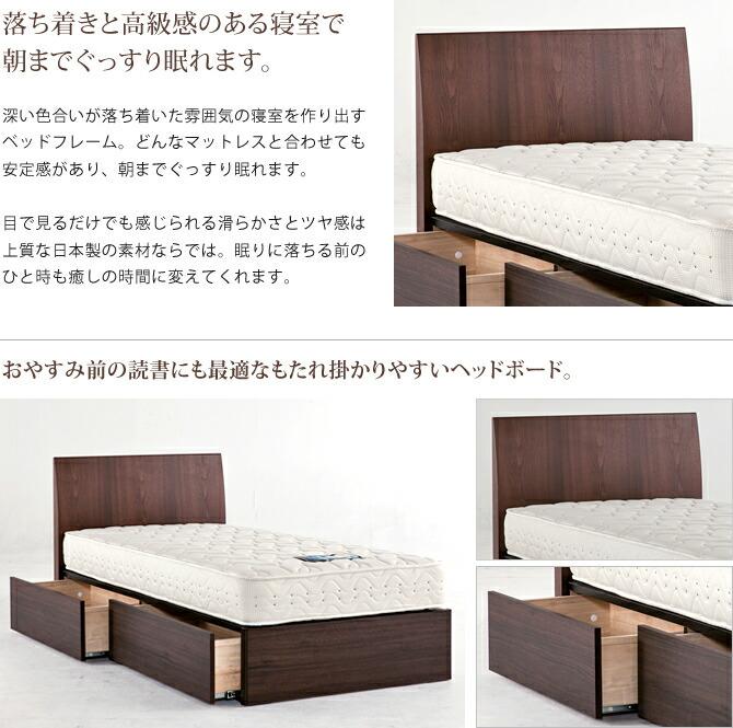 落ち着きと高級感のある寝室で朝までぐっすり眠れます。