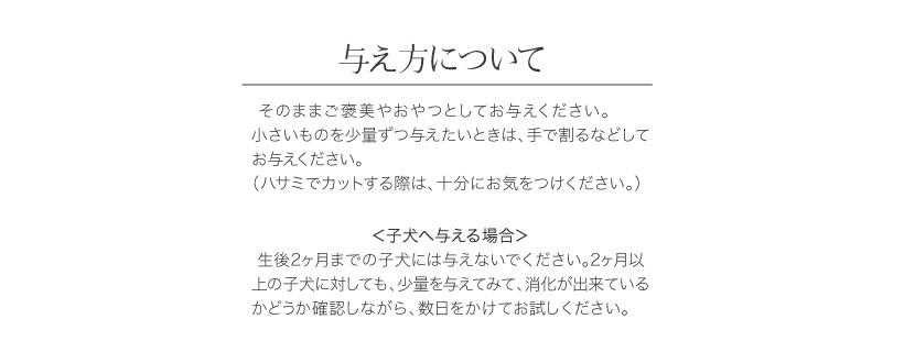 宮崎鶏のスライスささみ