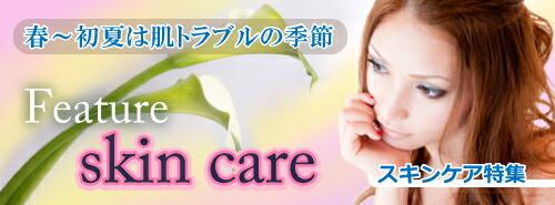 一歩/通販/鍼/灸/ヒートカッター/コンドーム/除毛