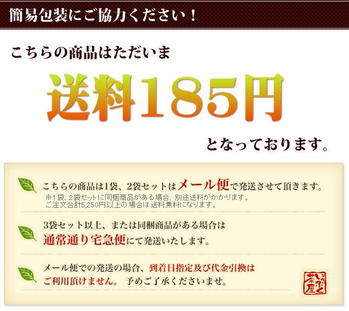 プーアル茶は送料無料!!