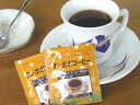 Decaffeinated dandelion coffee 30 Pack with 1.24 kcal and also 3 bag set calorie low calorie ♪ fs3gm