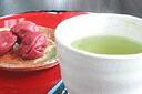 梅抹茶昆布茶