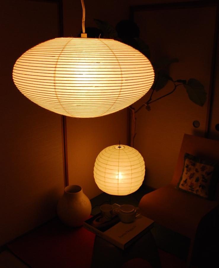 Rakuten Global Market: Isamu Noguchi AKARI Light