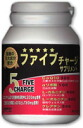 By five charge CoQ10, α lipoic acid, carnitine ornithine creatine combination from 3 directions into flames! Diet beauty supplement fs3gm
