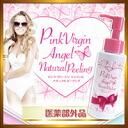 Pinkvirginangelp