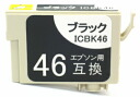 Epson ICBK46-cheap 46-compatible black