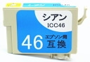 Epson ICC46-cheap 46-compatible cyan