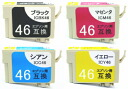 Epson IC4CL46-cheap 46-compatible choice 4 set BKCMY color choice