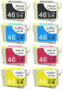 Epson IC4CL46-cheap 46-compatible choice 8 set BKCMY color choice