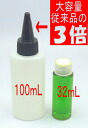 -Capacity for 100 mL-cleaning liquid Epson Cannon printer