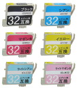 Epson IC6CL32-cheap 32-compatible-your choice of 6 colors set BKCMYLCLM color choice