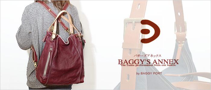 �Х��������ͥå��� ��BAGGY'S ANNEX��