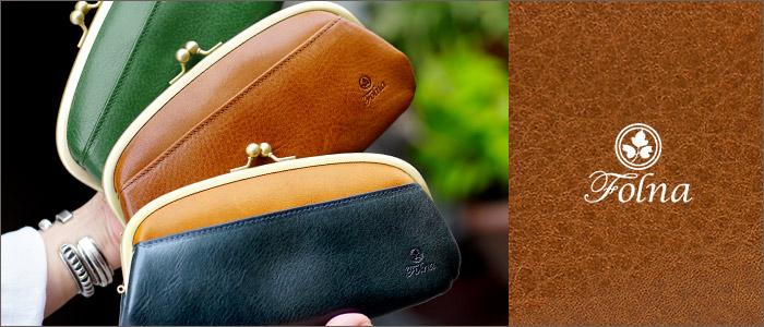 Folna(フォルナ)