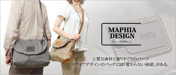 国内有数の個性派ブランド「レガロ(regalo)」MAPHIA DESIGN(マフィアデザイン)