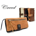 Creed scheme long wallet 172618