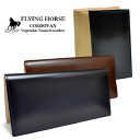 Glenn field flying horse cordovan long wallet 13020