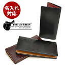 Glenn field yellowtail tissue green double brei dollar leather long wallet 10370