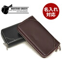 Glenn field yellowtail tissue green brei dollar leather double fastener long wallet 10390