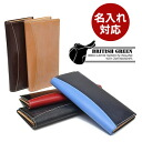 [GLENFIELD, Glenfield British green [BRITISH GREEN, bridle leather slim long wallet long wallet 10710 P06Dec14