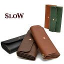Axeman Tuscany long wallet 333S00A