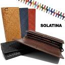 ソラチナ [SOLATINA] mesh long wallet SW-36091