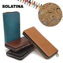 ソラチナ [SOLATINA] colorful Cork zip around wallet SW-39100