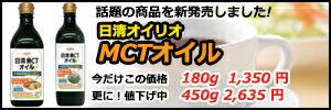 MCT������