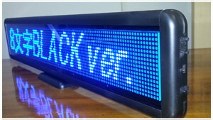 miniLED電光掲示板 節電対応