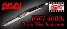 EWI4000s