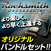 Rocksmith 2014 ���ꥸ�ʥ륻�å�