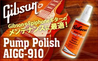 Gibson Pump Polish AIGG-910